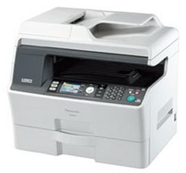 Sửa máy in Panasonic KX-MB3020